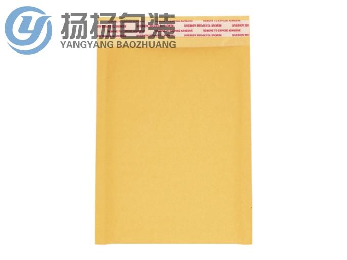 黄色牛皮纸汽气泡袋